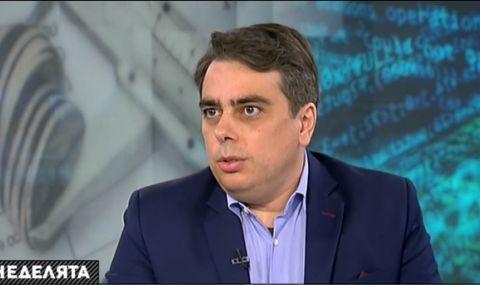 Финансовият министър: Ананиев е нарушил закона