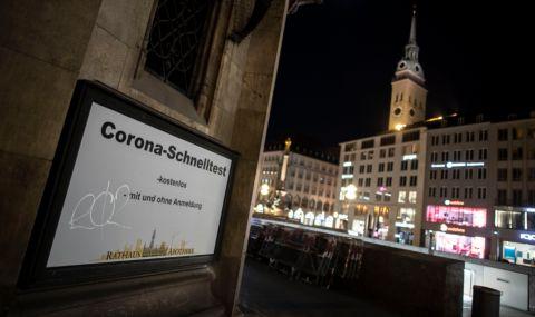 Германската прокуратура започна разследване на измами с безплатните тестове за коронавирус