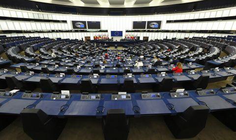 Европейският парламент се завърна в Страсбург