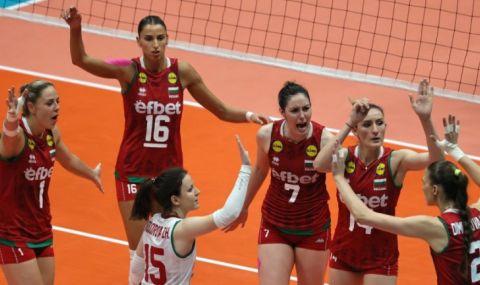 """Страхотни """"лъвици"""": България триумфира в Златната лига! - 1"""