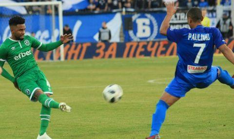 Лудогорец вдига двама от титулярите си за мача с ЦСКА
