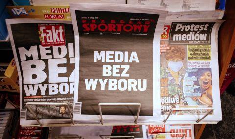 Защо полски вестници излязоха с черни първи страници