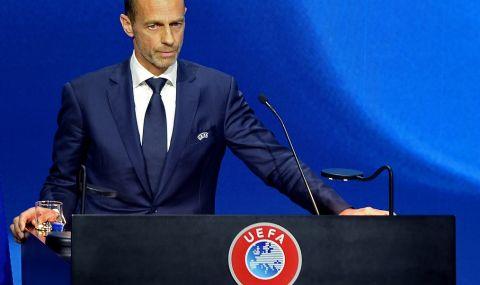 Президентът на УЕФА изригна срещу отцепниците: Направихте голяма грешка