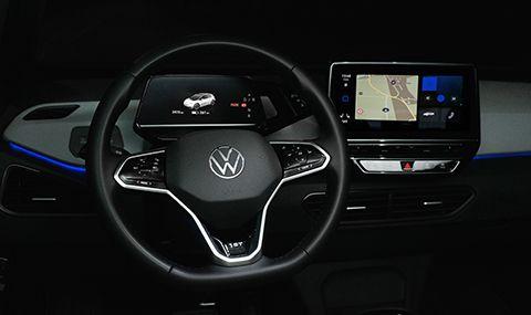 Volkswagen ще ъпдейтва ID моделите на всеки три месеца