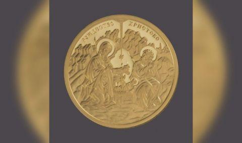 БНБ пуска в обращение златна монета