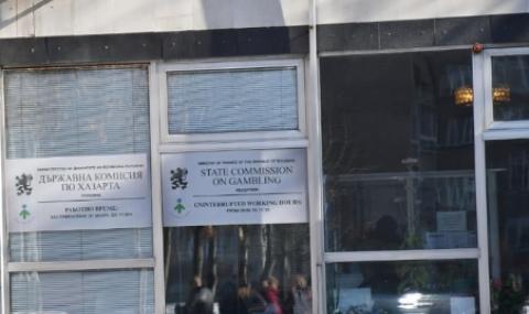 Ето колко милиона са актовете за хазартните фирми на Божков