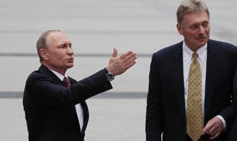 Гласът на Кремъл: Русия де юре и де факто е наследникът на СССР