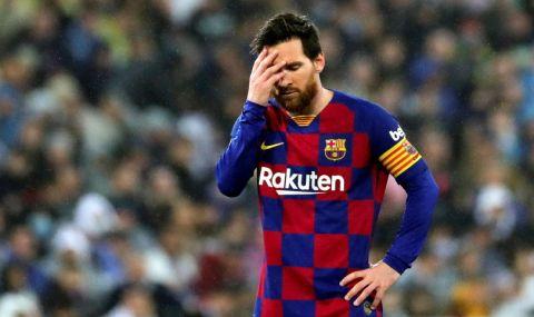 От Барса отказали 250 милиона евро за Меси