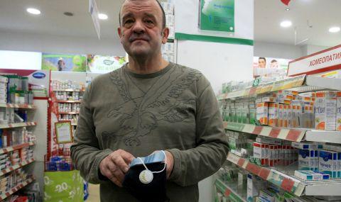 Аптеките алармират: От 18 лекарства за COVID само 9 са безплатни, а 3 липсват - 1