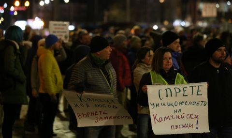 Протест: Спрете застрояването на Черноморието!