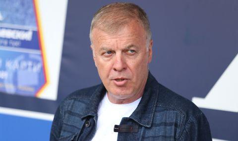 Наско Сираков разкри бъдещето на Левски