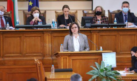 Нинова: Няма да следваме сляпо новите в парламента, нито ГЕРБ и ДПС