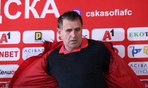 Акрапович: Имаме качествени футболисти, важно е да изберат правилните обувки срещу Славия