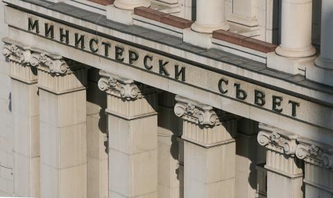 """Правителството прие Национална програма """"Цифрова България 2025"""""""
