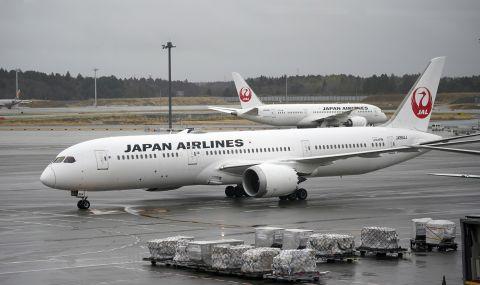 Помагачи на Карлос Гон изпратени в Япония