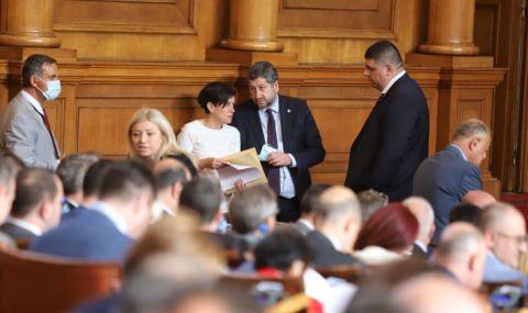 """""""Демократична България"""" внесе законопроект, иска промяна на статута на ВСС - 1"""