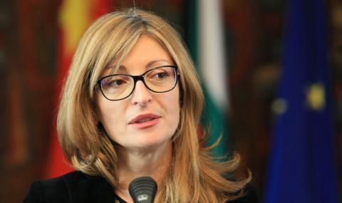 Захариева води родната делегация на срещата за възпоменание на Холокоста