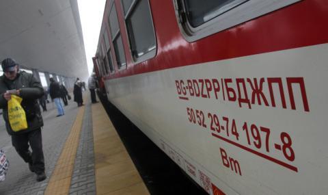 Влаковете спират само на Централна гара в София