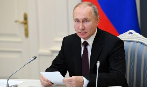 Путин с много дълго новогодишно слово