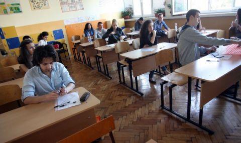Учениците се връщат в клас