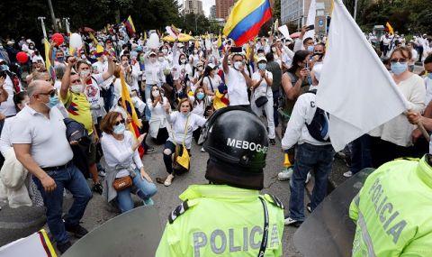 Колумбия върви към гражданска война
