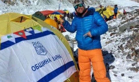 Българска алпинистка разкри причината за смъртта на Атанас Скатов (ВИДЕО)