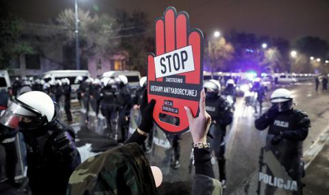 Продължават протестите в Полша заради закона за абортите