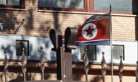 САЩ търсят среща със Северна Корея - 1