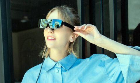 Очила вместо огромен телевизор - 1