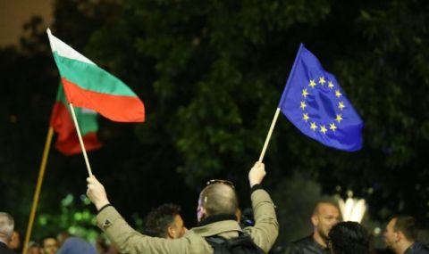 Поредна вечер на антиправителствен протест в София