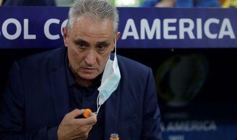 Селекционерът на Бразилия: Анти-футболът на Аржентина ни спря