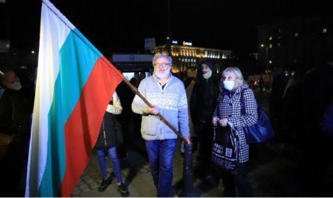 215-та вечер на протест в София