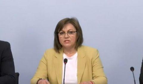 Корнелия Нинова призна тежка загуба, но няма да подаде оставка