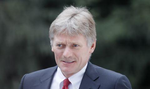 Русия се интересува от добри отношения с ЕС