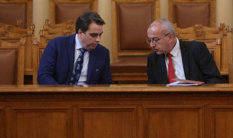 Депутатите все още обсъждат актуализацията на бюджета - 1