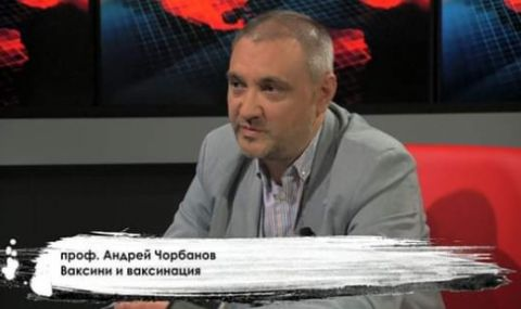 Проф. Чорбанов: Привърженик съм на ваксините, но не на тези и не за това заболяване - 1