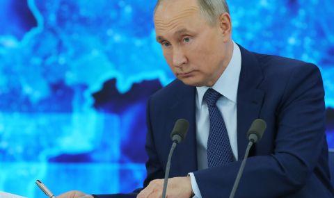 Путин имал 4 дъщери?