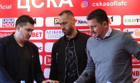 От парите на УЕФА за България ЦСКА ще получи най-много. Вижте защо