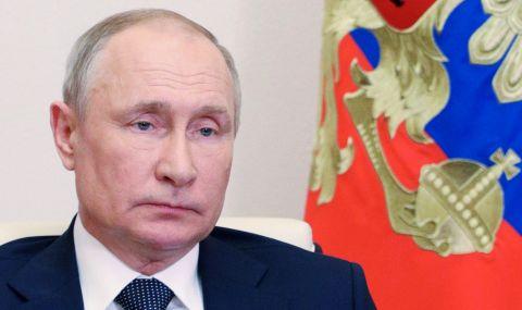 Русия може да използва силови методи в отговор на противници