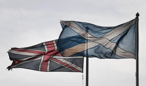 Шотландия очаква да се върне в ЕС