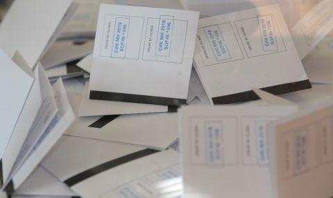 Регистрацията за парламентарните избори започва от 8 февруари