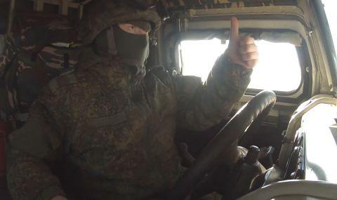 Руски войник бе открит мъртъв в Армения