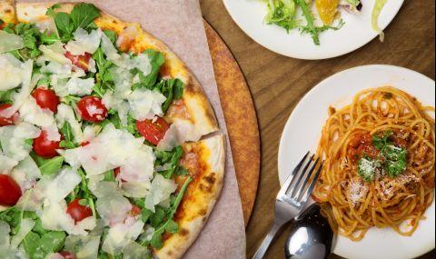 Как да ядем пица и паста без да дебелеем?  - 1