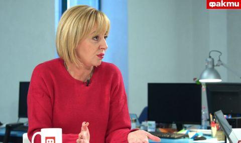 Мая Манолова пред ФАКТИ: Демонтирането на Борисов от властта изисква общи действия