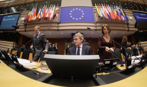 ЕС предлага нов фонд