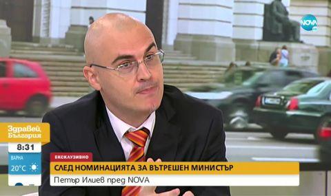 Петър Илиев: Слуховете за политическата ми смърт са силно преувеличени - 1