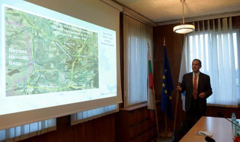 Представиха проекта за магистрала от Русе до Егейско море