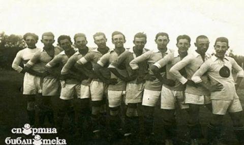 100 години от първия шампионатен мач на Левски  - 1
