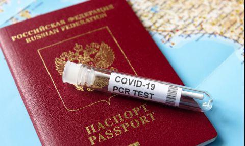 България отмени задължителните PCR тестове за ваксинирани руснаци - 1