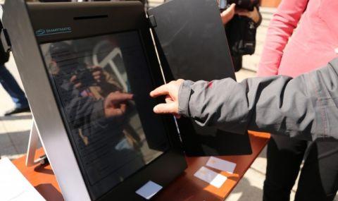 Гласуват експериментално в три района на София
